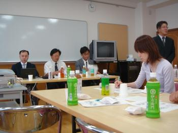 KawasakiIbe04.7.12.JPG