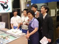 MinamiSecSchool04.6.17.JPG