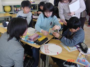 higashi_tokiwadai.JPG
