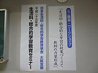 P10000741