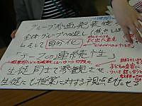 S_p1070626