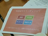 S_p1160223