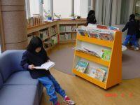 jogekita_elementary_school